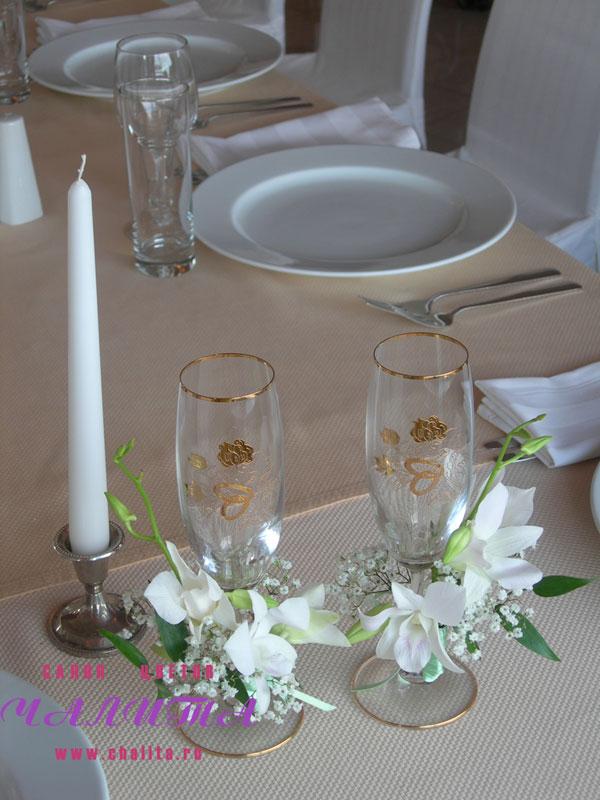 Свадебные бокалы «Белые орхидеи»